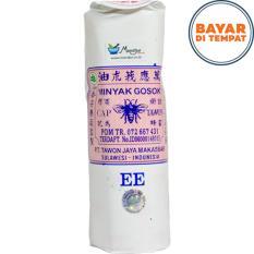 Minyak Gosok Cap Tawon EE - 60 mL