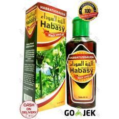 Minyak Habbatussauda  Al Jazira Habasy Organik Cair / Black Seed Oil - 60 mL