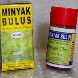 Beli Minyak Penyu Bulus Putih Murni Al Kautsar Oleum Turtuca Javanica Kualitas Super Obat Oles Kulit Luka Al Kautsar Dki Jakarta