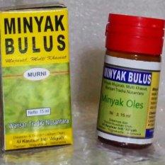 Minyak Penyu Bulus Putih Murni Al Kautsar Oleum Turtuca Javanica Kualitas Super Obat Oles Kulit Luka Al Kautsar Dki Jakarta Diskon 50
