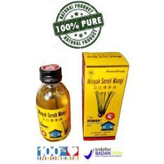 Minyak Sereh Wangi Cap Rumah 125 ml