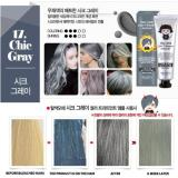 Moeta Pop Devil Color Treatment Ampoule Chic Gray Diskon Akhir Tahun