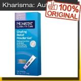 Jual Monistat Complete Care Chafing Relief Powder Gel Face Primer Branded Original