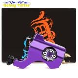 Beli Mstore Aluminium Alloy Rotary Motor Machine Rifle Dengan Hookline Jack Intl Terbaru