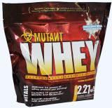 Harga Mutant Whey Coklat Lisensi Bpom 2 Lbs New