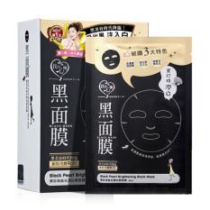 Jual My Scheming Masker Memutihkan Mutiara Hitam Brightening Black Pearl Black Mask Masker Hitam Taiwan 1 Dus 8Lbr Indonesia