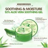 Jual Nature Republic Soothing Moisture Aloe Vera 92 Gel Original Korea 300Ml Original