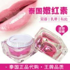 nenhong-pemerah-bibir-pemerah-putih-susu-original-korea-3519-22148238-a1b626a4212b478a682d973e6901af43-catalog_233 Review List Harga Lipstik Qu Putih Terbaik untuk bulan ini