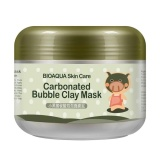 Jual Beli Online Niceeshop Hot Black Mask Black Piggy Berkarbonasi Gelembung Clay Mask 100G Menghilangkan Blackhead Acne Purifying Pori Pori Wajah Perawatan F*c**l Sleeping Mask Intl