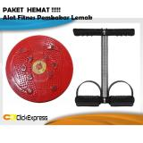Beli Paket Alat Alat Olahraga Pelangsing Perut Magnetic Trimmer Jogging Plate Dan Tummy Trimer Online Terpercaya