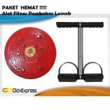Harga Paket Alat Alat Olahraga Pelangsing Perut Magnetic Trimmer Jogging Plate Dan Tummy Trimer Tummy Trimmer Asli