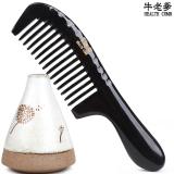 Gigi Besar Produk Asli Alami Besar Rambut Panjang Rambut Keriting Sisir Kepala Sisir Tiongkok Diskon 50