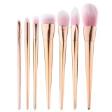 Toko Nonof 7Pcs Professional Makeup Cosmetic Brush Set Foundation Blending Blush Face Powder Brush Kit Rose Gold Intl Louis Will Online