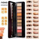 Toko Novo Eyeshadow Terdekat