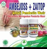 Toko Obat Ambeien Lengkap Di Jawa Barat