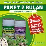 Jual Cepat Obat Kanker Herbal Ampuh Ziirzax Dan Typhogell De Nature Paket 2 Bulan