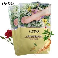 OEDO Remove Dead Skin Exfoliating Mask Foot Ginger Lavender Nourish Mask Cream - intl
