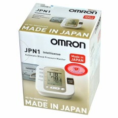 Harga Omron Jpn1 Intellissense Digital Tensimeter Blood Pressure Asli