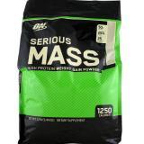 Toko Optimum Nutrition Serious Mass Gainer Eceran 2 Lb Vanilla Di Indonesia