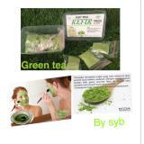 Iklan Organic Green Tea Kefir Mask Original By Syb Masker Kefir Teh Hijau Isi 15 Sachet