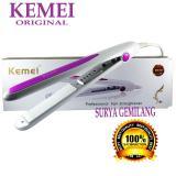 Spesifikasi Original Kemei Km 532 Profesional Catok Pelurus Rambut Modern Panas Cepat Murah Berkualitas