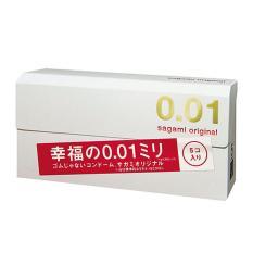 Harga Original Kondom Condom Sagami 01 Kondom Tertipis Di Dunia Fullset Murah