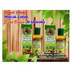 Paket 2 Btl Minyak Zaitun EXTRA VIRGIN Al Ghuroba 60ML
