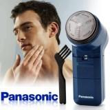 Review Tentang Panasonic Shaver Es 534 Alat Cukur Jenggot Kumis Biru