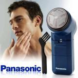Jual Panasonic Shaver Es 534 Alat Cukur Jenggot Kumis Biru Di Bawah Harga