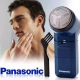 Harga Panasonic Shaver Es 534 Spinnet Battery Cukuran Kumis Jenggot Panasonic Ori