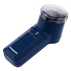 Panasonic Spinnet Battery Shaver ES 534 - Alat Cukur - Biru