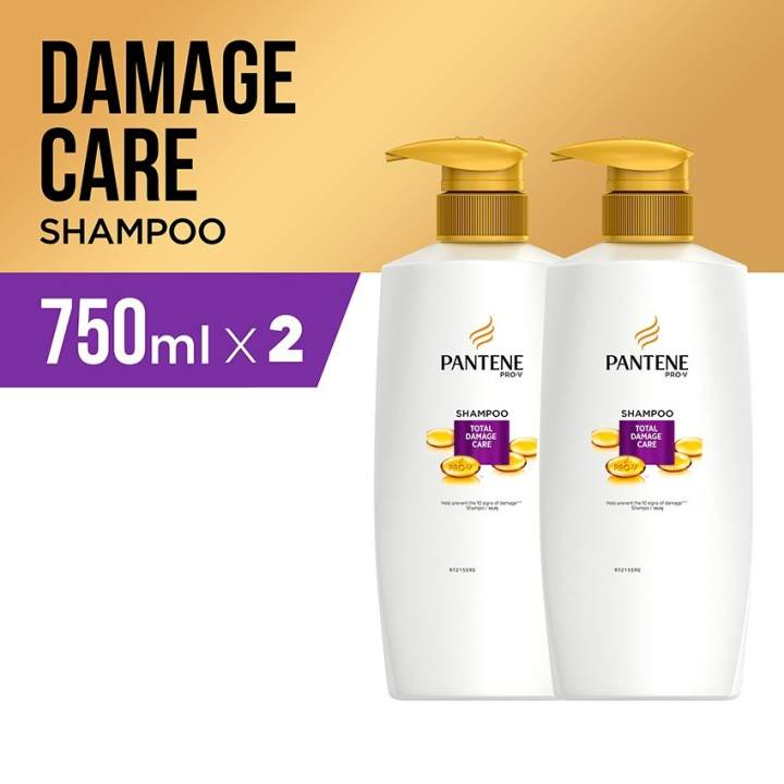 Pantene Shampoo Total Damage Care Quantum 750ml - PACK OF 2