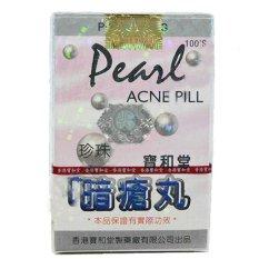 Jual Pearl Acne Pil Obat Herbal Jerawat Original 1 Box Isi 100 Pil Branded Murah