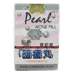 Jual Pearl Acne Pil Obat Jerawat Batu Legal Bpom 1 Box 100 Pills Termurah