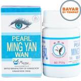 Jual Pearl Ming Yan Wan Kingfisher Brand Kingfisher