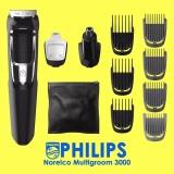 Jual Beli Philips Norelco Multigroom Series 3000 13 Lampiran Mg3750 Intl Korea Selatan