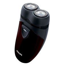 Jual Philips Pq 206 Shaver Hitam Branded
