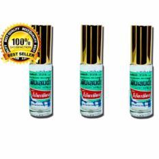 Promo Pim Saen Balm Oil 3 Botol Murah