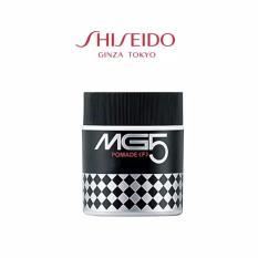 Pomade Shiseido Mg5 High Quality Pomade Original Quality Made In Japan