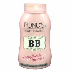 Pond's BB Magic Powder Original Thailand - Bedak Tabur Pond's Mengandung UV Protection