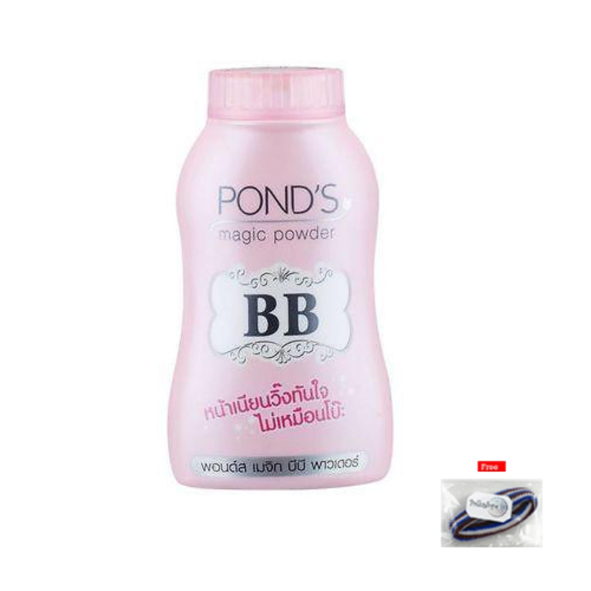 Ponds BB Magic Powder 100% Original Thailand - Bedak BB Ponds - Bedak Glossy +