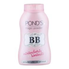 Ponds BB Magic Powder 50gr - Original Thailand
