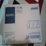 Beli Printer Usg Sony Up X898Md Kredit Jawa Timur