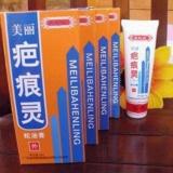 Harga Produk Herbal Penghilang Bekas Luka Meilibahenling Cream Herbal Yg Aman Ampuh Menyamarkan Flek Akibat Bekas Kecelakaan Merk Cream
