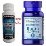 Tips Beli Puritan Pride Ultra Mega Biotin 10000 Mcg Isi 50 Softgels Kirkland Minoxidil 60Ml Paket Perawatan Rambut 1 Bulan Yang Bagus