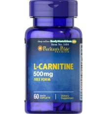 Jual Puritan S Pride L Carnitine 500 Mg 60 Caplets Di Bawah Harga
