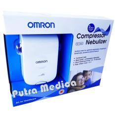 Putra Medica OMRON Nebulizer Portable / Nebul / Alat Mesin Terapi Uap