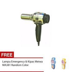 Rainbow Hair Dryer - Pengering Rambut  Bundling Lampu Emergency & Kipas 2 in 1 Meiwa MA381 Random Color