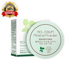 Rorec No-Sebum Mineral Powder By Linazz.