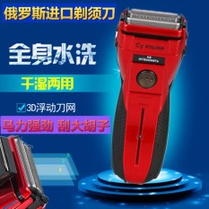 Russian new style of 5 hours whole body water washes to import the razor go back and forth type 3 Malaysia dint to refresh razor - intl